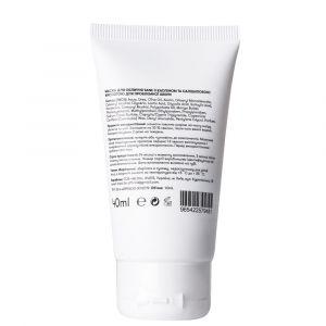 Маска для лица Sane с салициловой кислотой для проблемной кожи