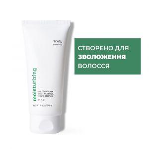 Увлажняющий бальзам для волос с кератином и протеинами Scalp